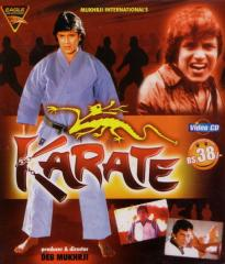 Karate VCD